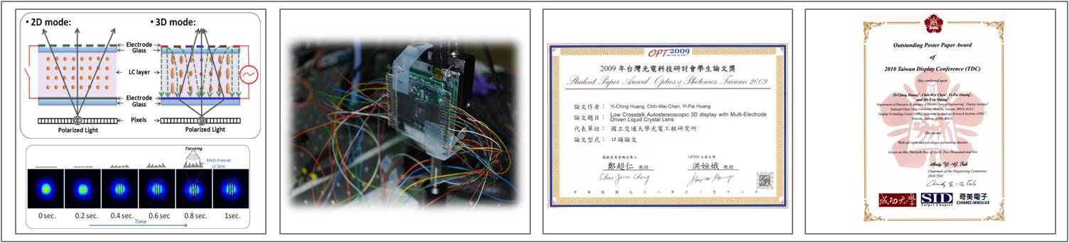 Chi Mei Opto Electronics | Free Essays - PhDessay.com